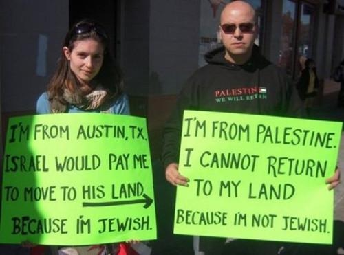 Israeli occupation